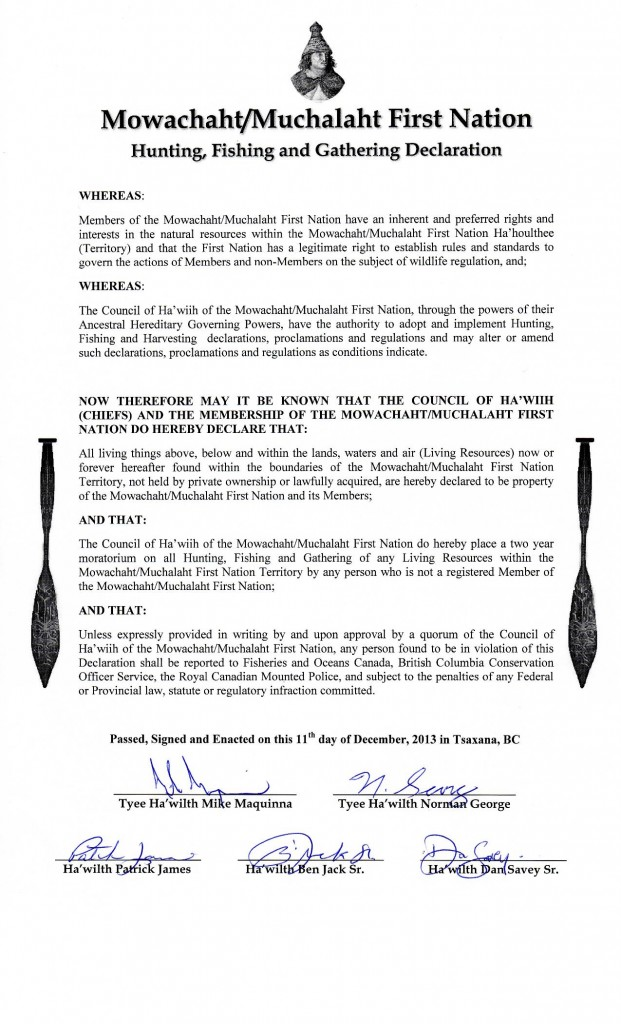 MMFN-ประกาศ-Dec11-2013 หน้า-001