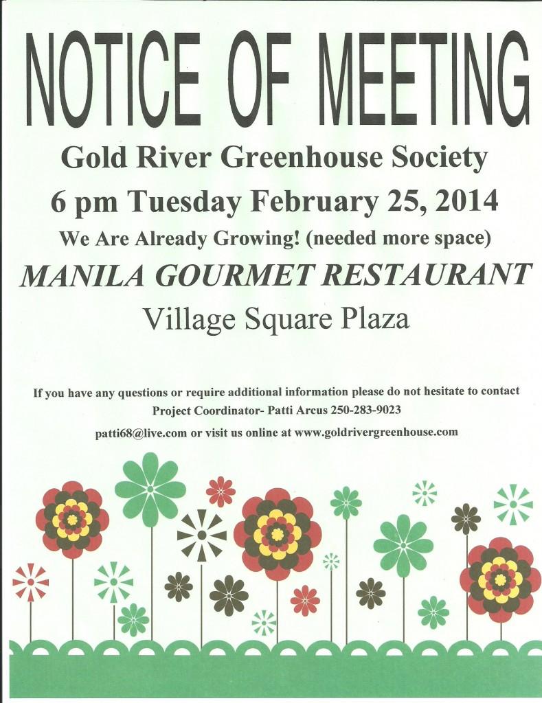 GRGS Feb 25 Meeting Notice