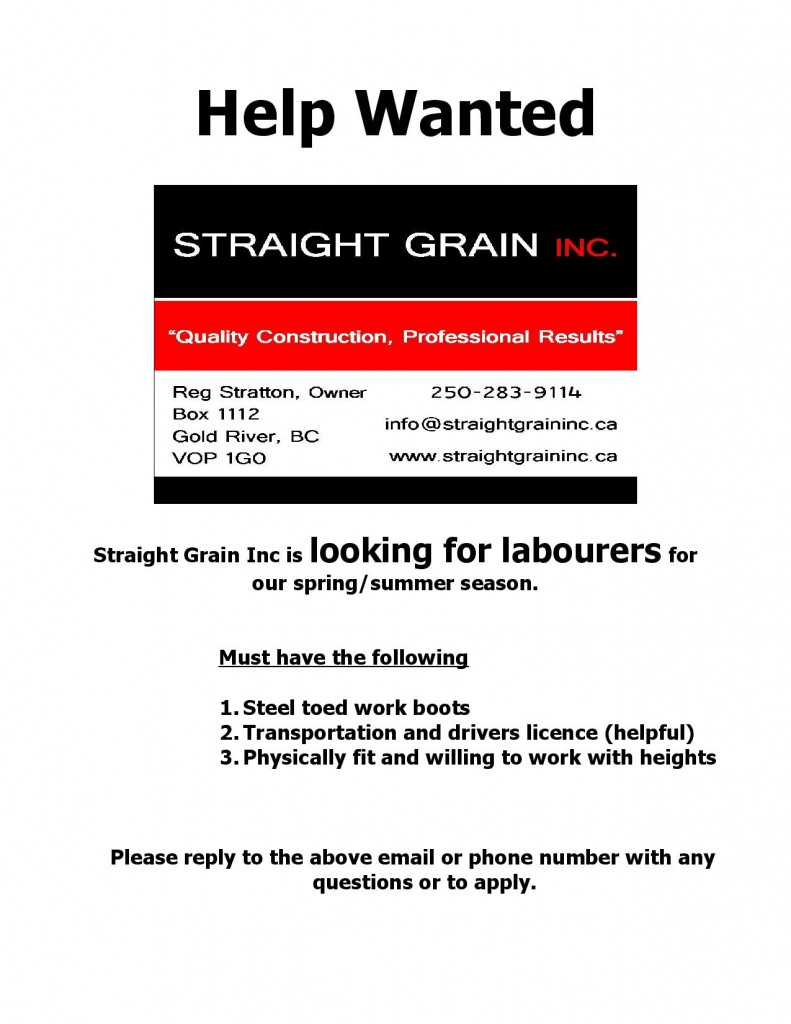 Help wanted 2014