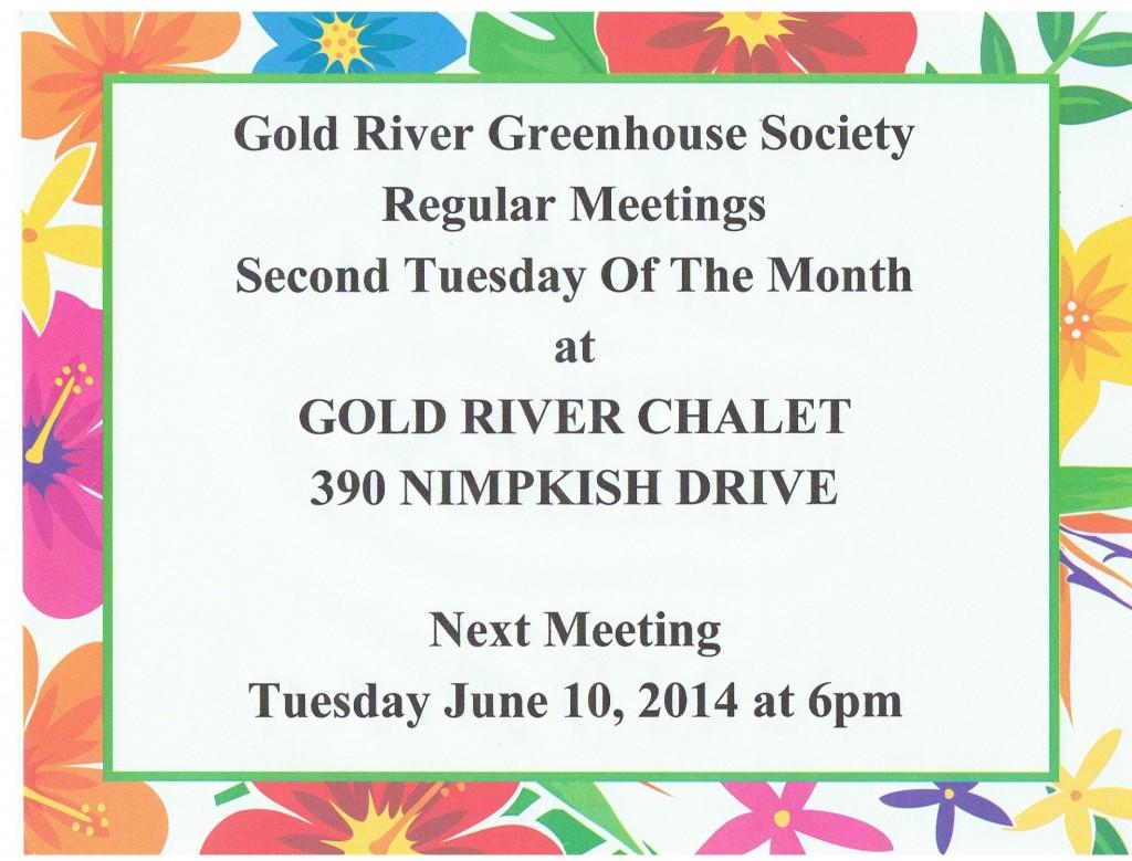 มิถุนายน 2014 GRGS