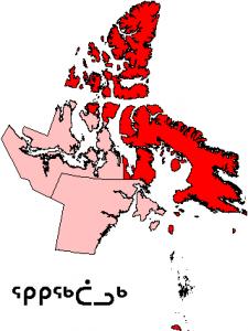 Nunavut_Qikiqtaaluk_Region