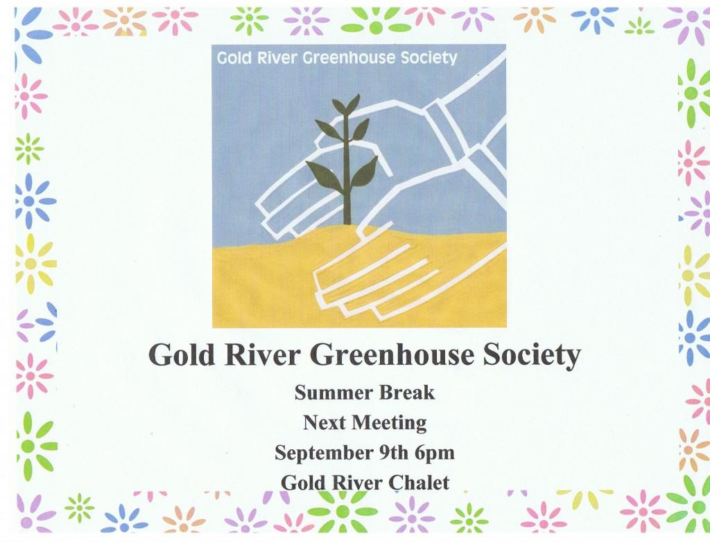 ประชุม GRGS กันยายน