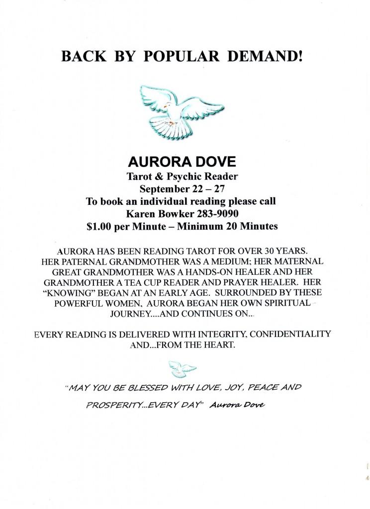 Aurora นกพิราบ