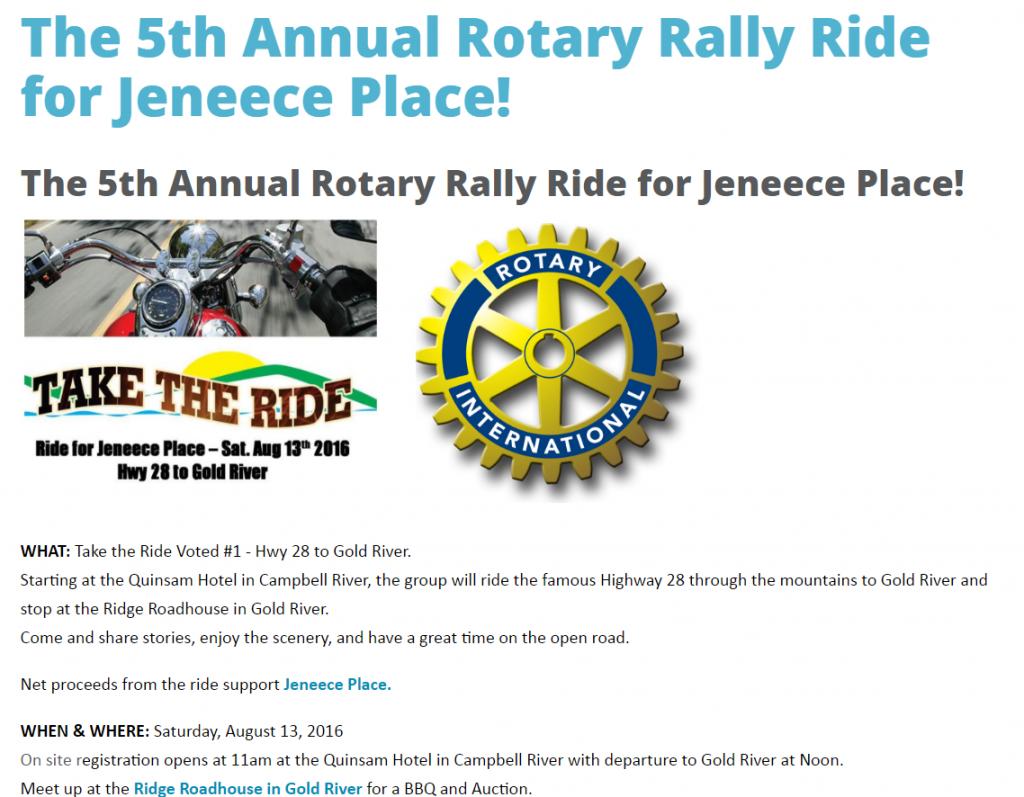 ride for jeneece 2016