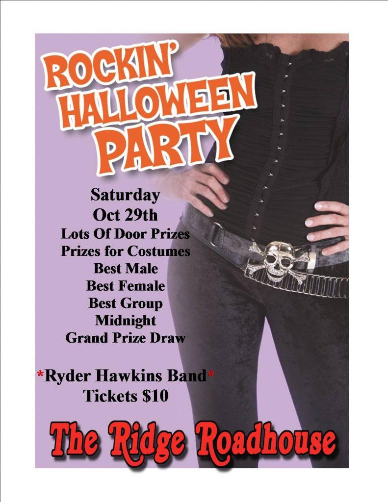 rockin-halloween-party-2016